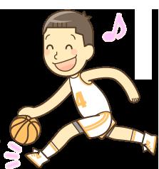 バスケットボール イラスト