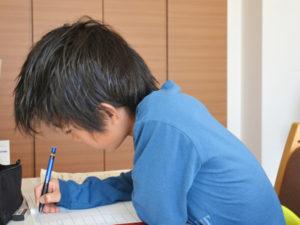 集中している勉強